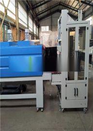 全自动矿泉水膜包机 六听易拉罐PE膜热收缩包装机