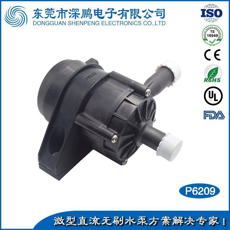 东莞深鹏新款新能源汽车电子水泵测试通过已量产!