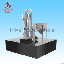 桂林磨粉机, 石英石方解石加工雷蒙机 矿山机械