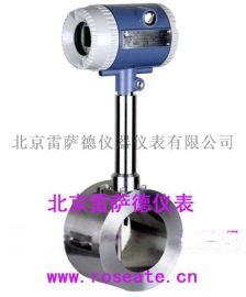 北京雷萨德SA80T旋进旋涡污水流量计生产厂家