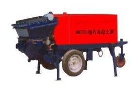 细石混凝土泵HNT-20烟台豪世