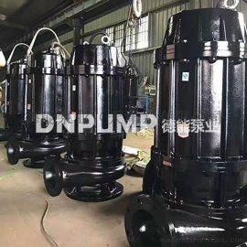 国内大型潜污泵厂家供应