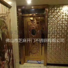 酒店隔音门会所包厢门室内门定制不锈钢门ktv门