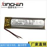 聚合物锂电池601035-180mAh蓝牙耳机电池