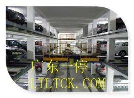 广东一停三层平面移动立体车库