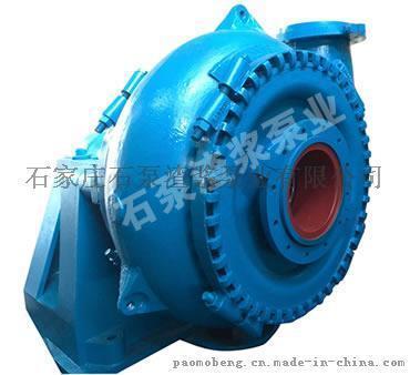 50ZJL-A20J液下渣浆泵