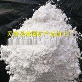 供應燕國貝殼粉 325目塗料專用貝殼粉 硅藻泥用貝殼粉