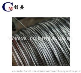 热镀锌钢绞线 铝包钢绞线 钢芯铝绞线 架空绝缘导线