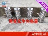 【承佑】 炮筒料筒納米陶瓷加熱圈定製