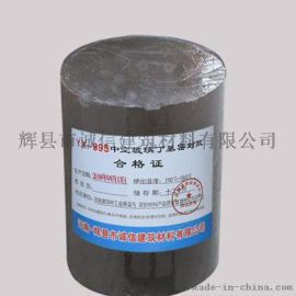 錦誠信JCX-160抗風壓強中空玻璃密封丁基膠