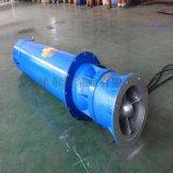 天津不鏽鋼井用潛水電泵