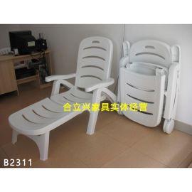 户外休闲泳池躺椅 (B2311)