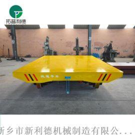 电动轨道跑车实力厂家设计生产平车  有轨