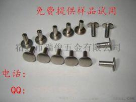 GB873圆头实心不锈钢铆钉