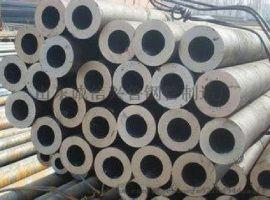 山东无缝钢管螺旋钢管合金管