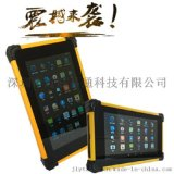 7寸屏ITAB-01安卓工業平板