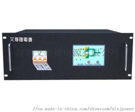 艾斯捷厂家HPS-1163STS双电源转换开关