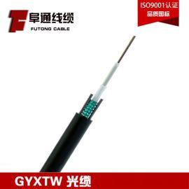 芯单模室外架空光缆,束管铠装平行钢丝加强光缆