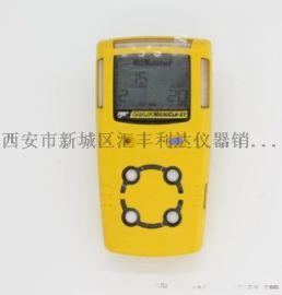 西安便携式四合一气体检测仪:18992812558