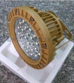 BCd6350-60h1 护栏式LED防爆照明灯