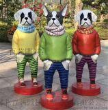 新年戶外玻璃鋼卡通狗雕塑新年吉祥物商場擺件
