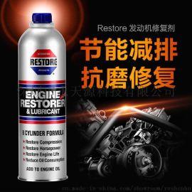 进口力驰多强力发动机修复剂消除汽车尾气蓝黑烟发动机机油添加剂