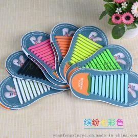 韩版创意时尚彩色硅胶鞋带 夜光免绑懒人鞋带运动休闲免系鞋带