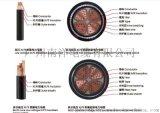 广州南洋电缆厂家供应YJV22-5*185铠装电缆
