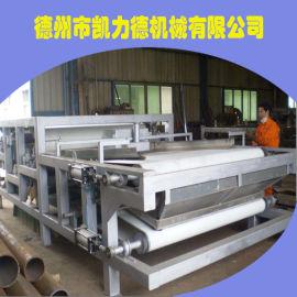 供应新型离心脱水机 小型带式污泥压滤机厂家