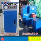 济南公路蒸汽养生机36KW蒸汽发生器