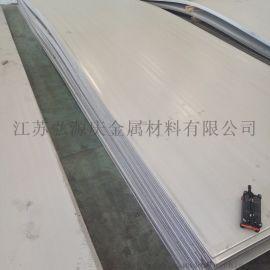 无锡不锈钢花纹板 316L不锈钢板