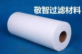 敬智乳化液过滤纸/轧制油过滤纸/不锈钢冷轧过滤纸