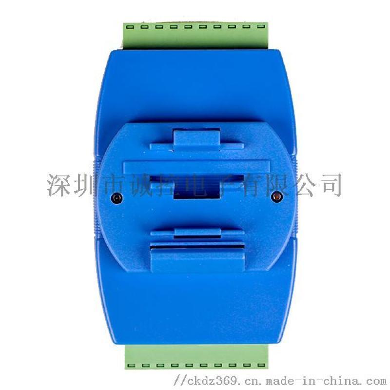 闭环控制系统常用模拟量输入模块DAM-7021