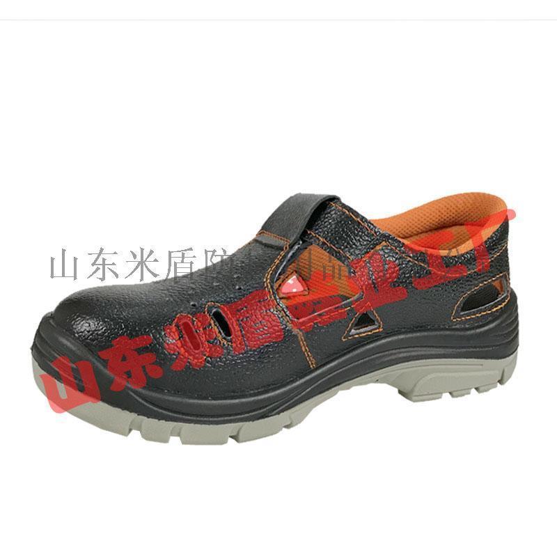 夏季透氣勞保鞋 防砸防刺穿安全鞋絕緣防護鞋防靜電