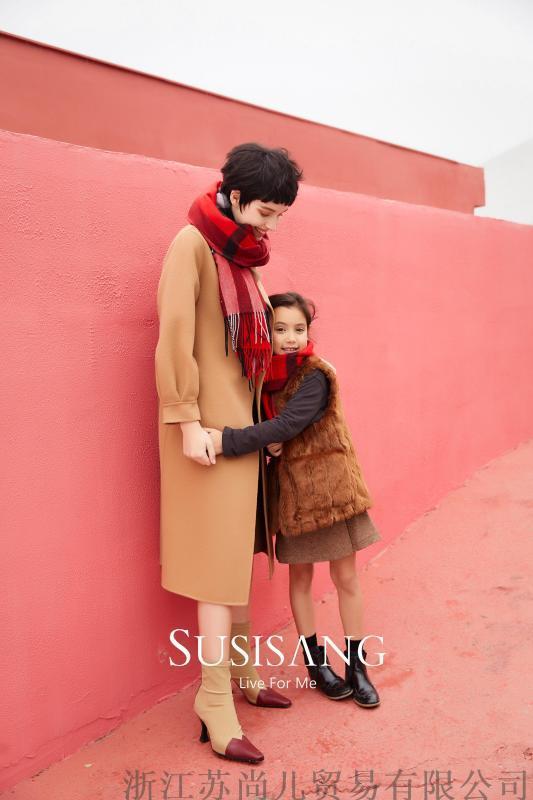 微商代理蘇尚兒輕奢羊毛親子圍巾
