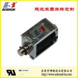 伸縮電磁鐵BS-0837-69