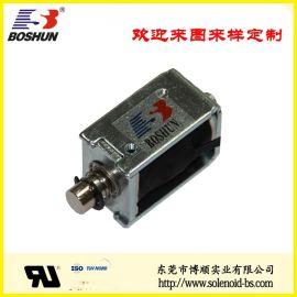 伸缩电磁铁BS-0837-69