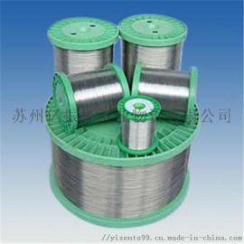 高纯超细镍丝0.04 0.06mm0.15mm