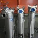 供应不锈钢平盖袋式过滤器YQDSP40