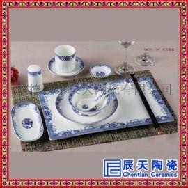 酒店食堂餐具 陶瓷龙虾鱼头深盘菜盘