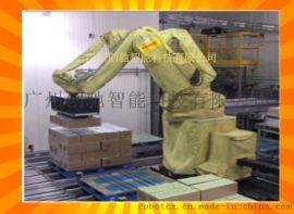 广州焊接机器人防护服