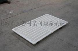 1.05米保育漏粪板模具