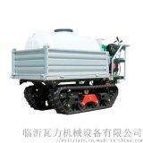 自走式履带遥控喷雾机  农用风送式打药机