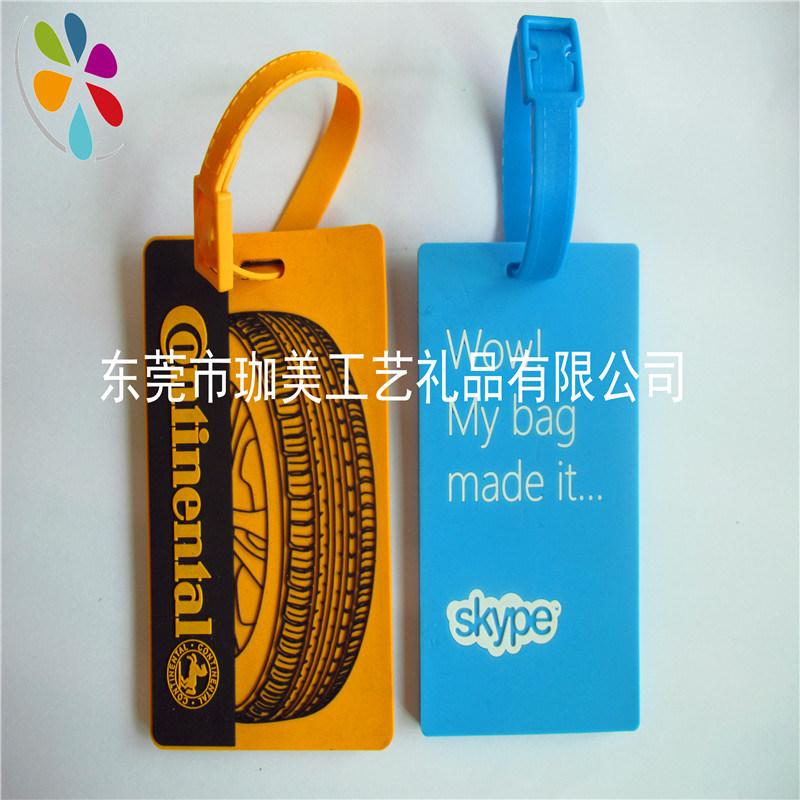 供应行李吊牌 塑料行李牌 广告行李牌 品质好