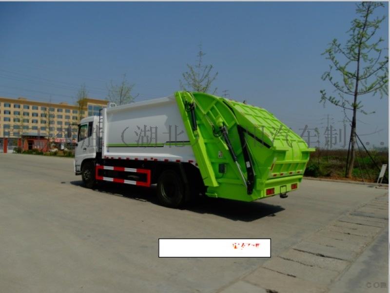 东风天锦压缩垃圾车,高性价比、质量、售后有保障