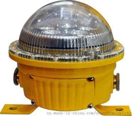 SW7153防爆LED应急灯