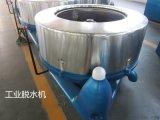 不锈钢工业脱水机 大型离心机