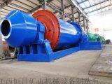 江苏选矿粉磨设备厂家 研磨机球磨设备 恒昌矿机