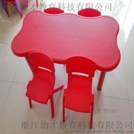 廠家直銷幼兒園兒童塑料波浪桌子