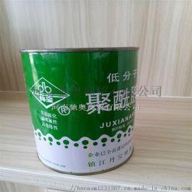 郑州低分子聚酰胺树脂651 涂料油漆固化剂